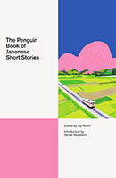 Penguin Book Of Japanese Short Stories The