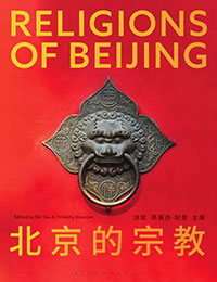 Religions of Beijing: Religions of the World in China's Capital City