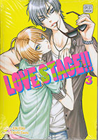 Buy Love Stage: #3 Manga from Book Warehouse