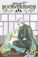 Natsume's Book of Friends: #20 Manga