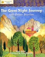Stories from Faiths: Islam: The Great Night Journey